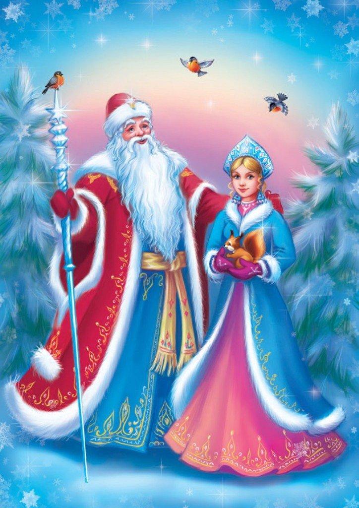 Открытки деда мороза и снегурочки картинки, напичатать поздравительная