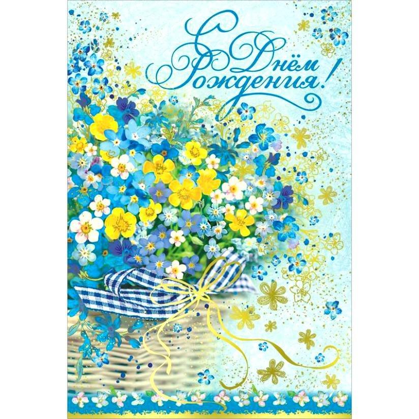 Мужской открытки, открытки с днем рождения женщине формат а4