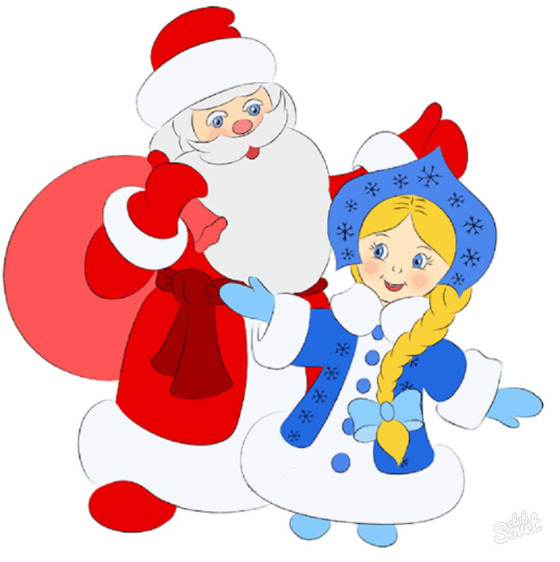Нарисовать картинки деда мороза и снегурочки