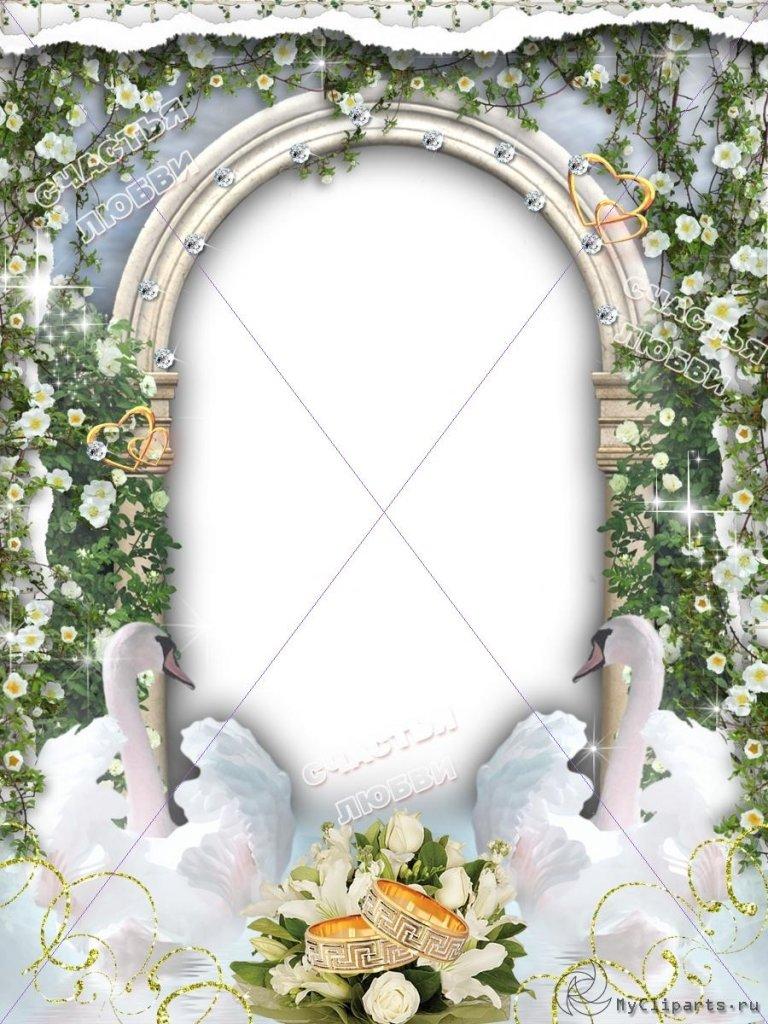 Рамка свадебная картинки