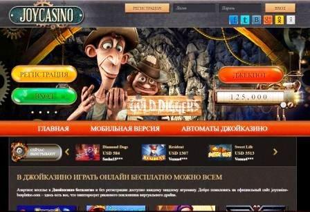 джой казино мобильная версия