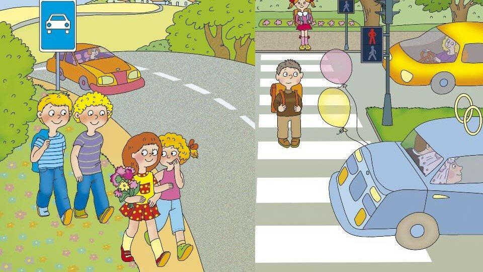 Марта, дети и дорога картинки для детей