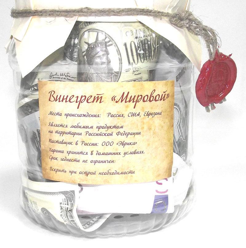 Поздравление к подарку аптечка с рюмками
