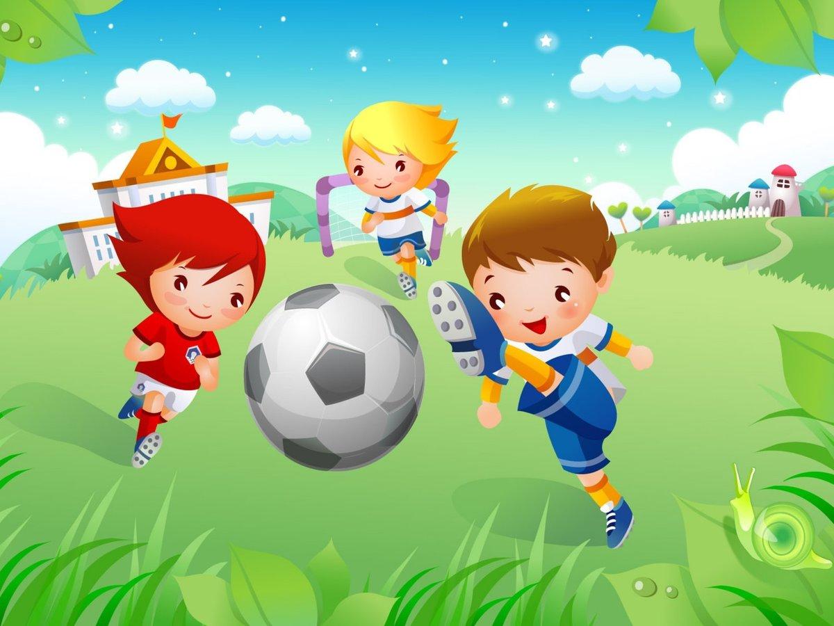 День футбола картинки для детей