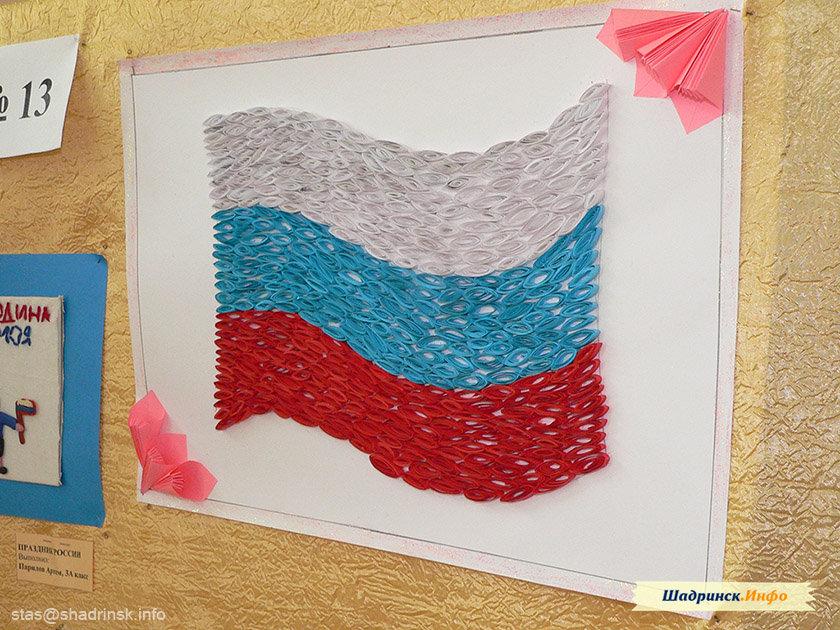 Открытки день российского флага своими руками, братан смешные