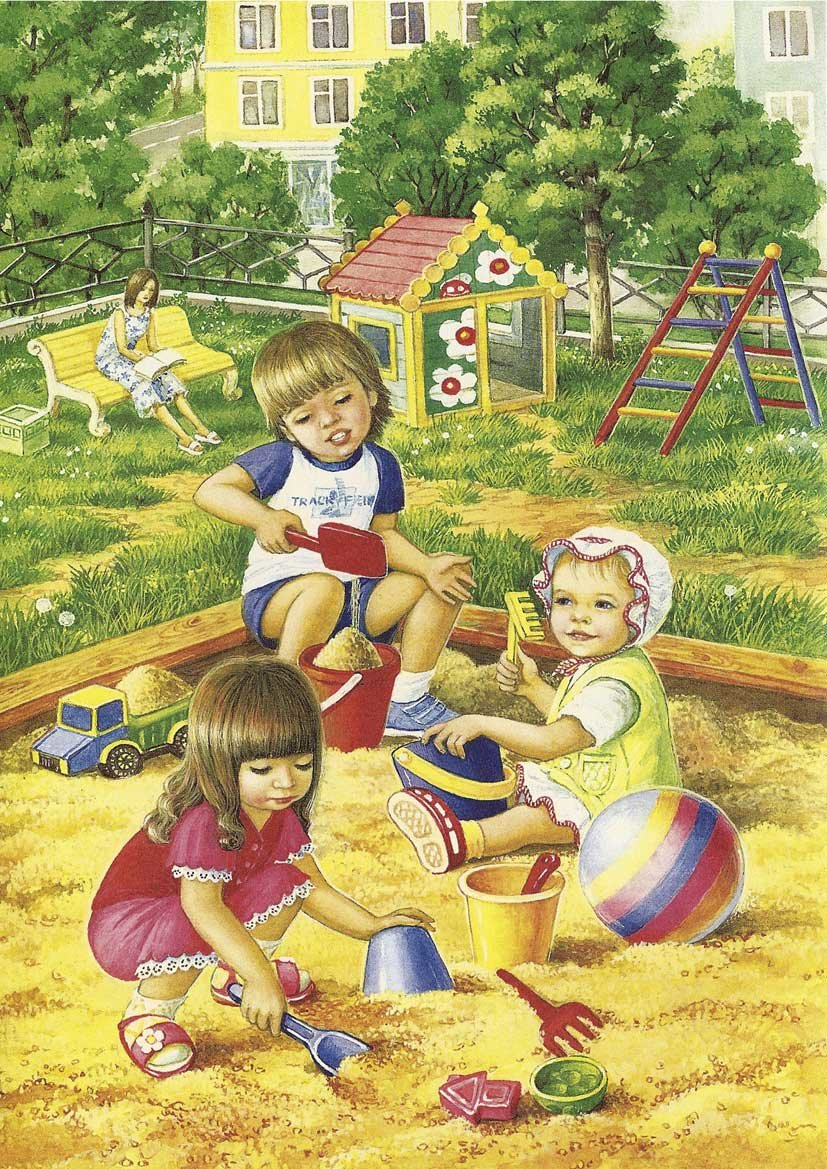 Картинки на лето в детский сад, гифы