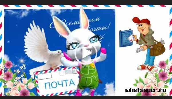 Видео поздравление с днем россии для ватсап, картинки