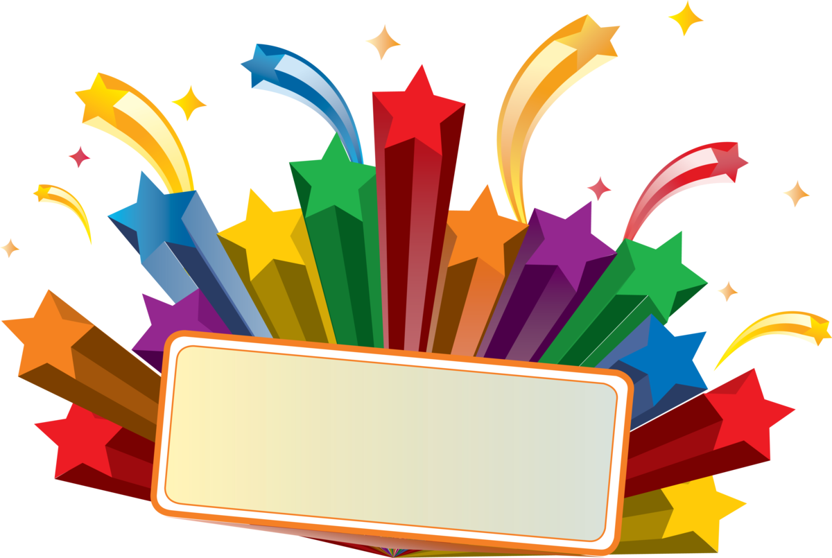 Поздравляем победителей картинки для детей, днем рождения милая