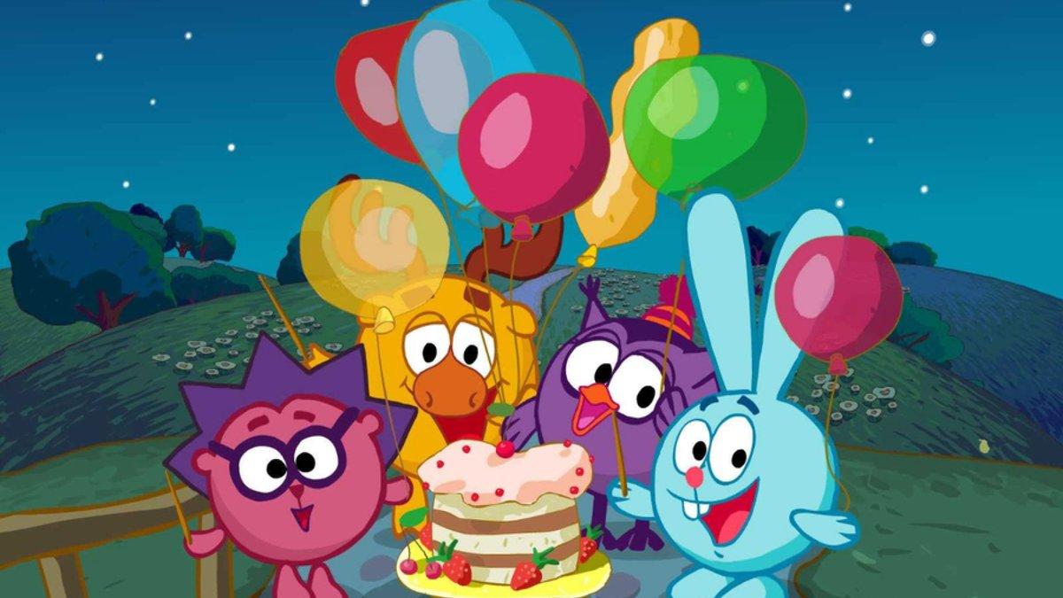 Поздравительные открытки с днем рождения из мультфильмов