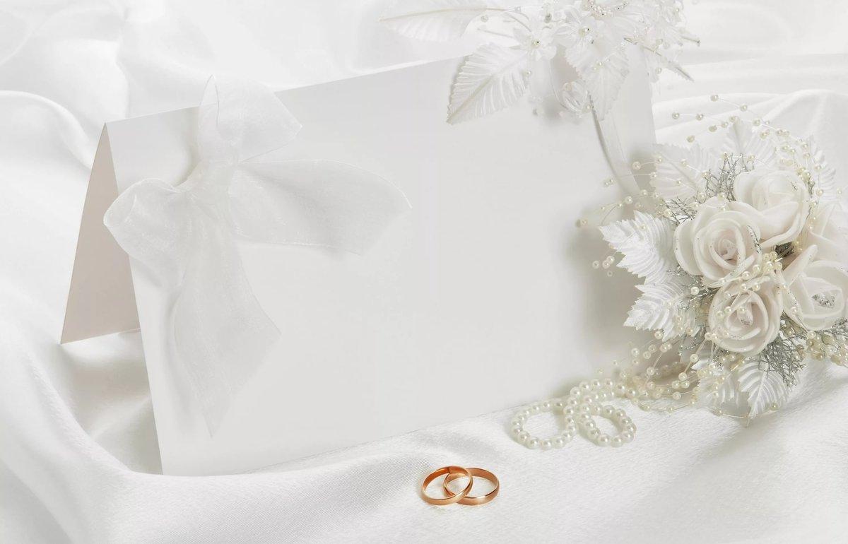 красивый фон для поздравления со свадьбой совершенно