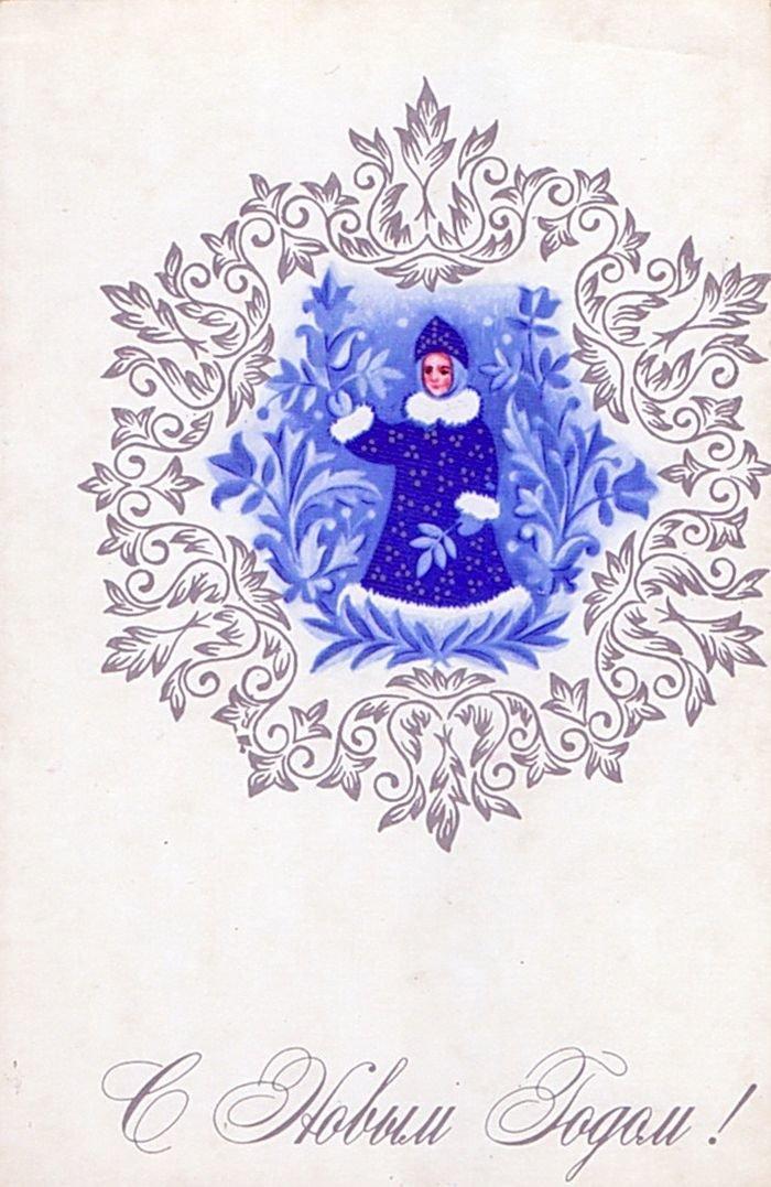 Исаев открытки