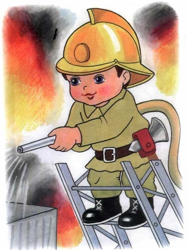 Работа картинка для детей, открытки поздравление