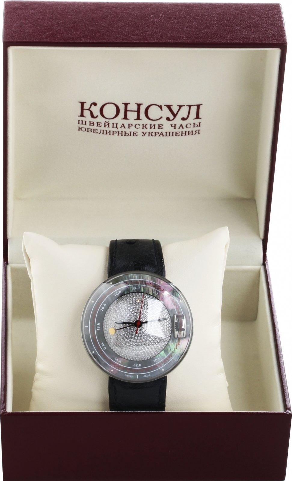 Друзья, мы высоко ценим ваше доверие и благодарим каждого, что выбираете часы и ювелирные украшения в магазинах консул мы делаем все возможное для того, чтобы предоставлять вам обслуживание самого высокого качества.