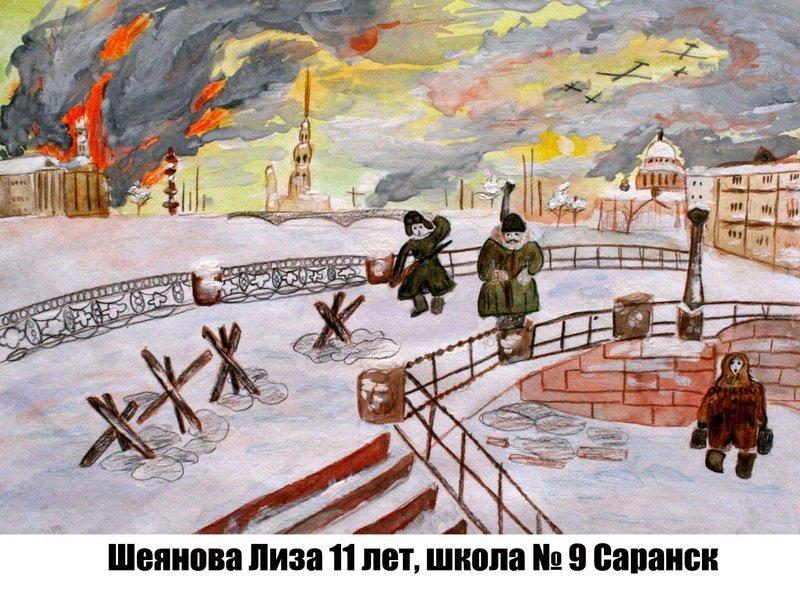Блокады ленинграда картинки рисунки, друг картинки открытки