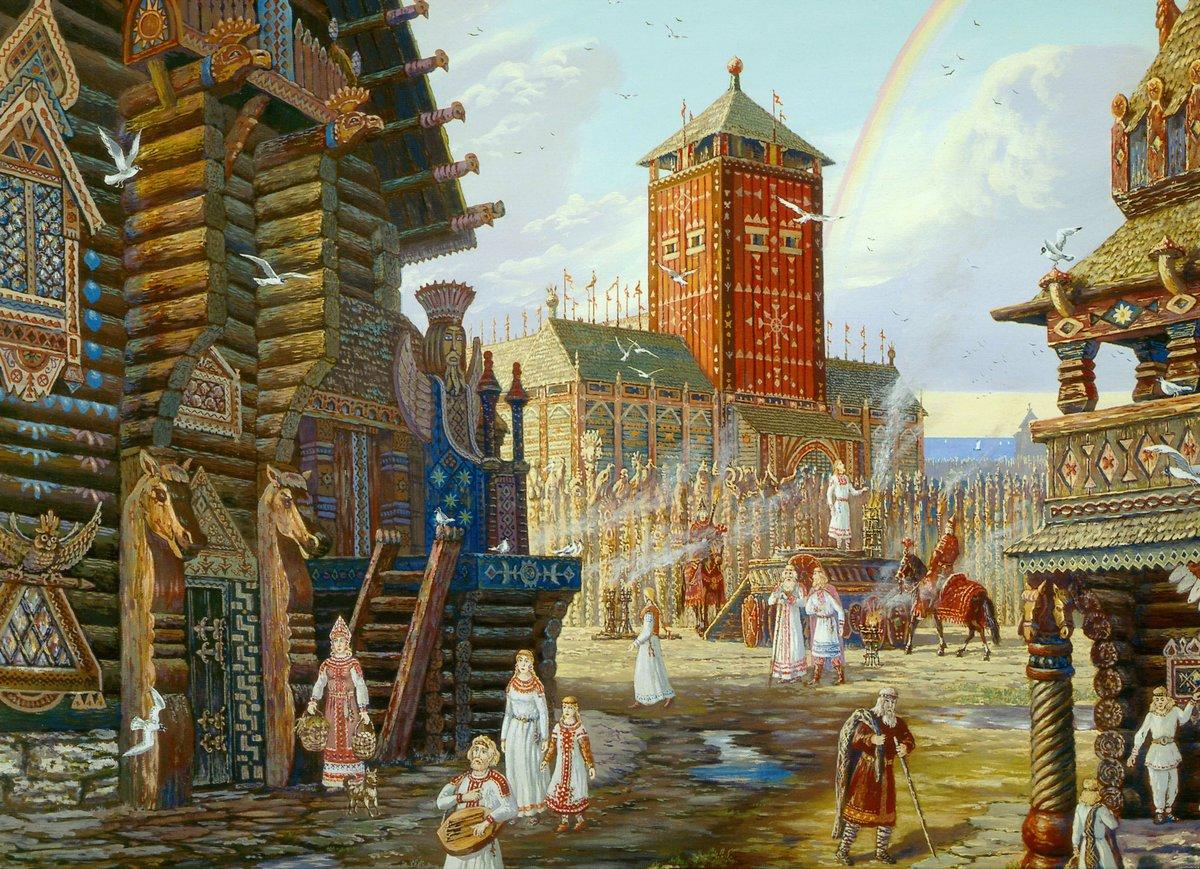 Картинки для славян