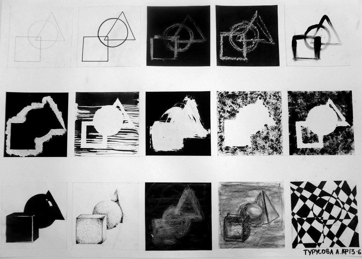 роль композиции в дизайне фотокомок гостиничного типа кгт