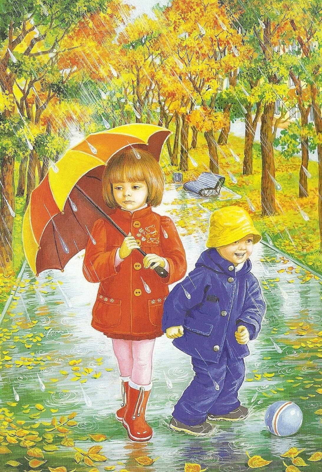 Картинки детские картинки про осень