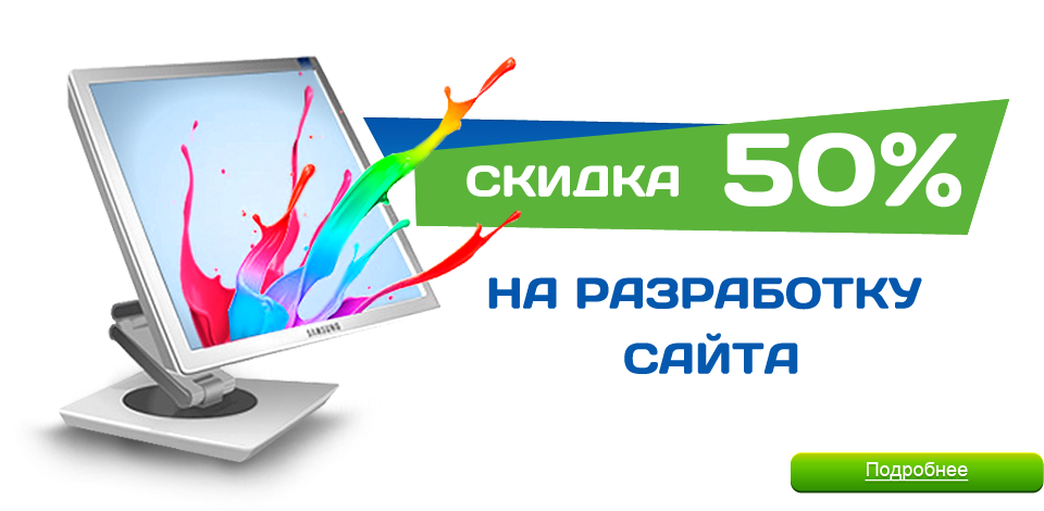%name Бесплатный Seo анализ (аудит) Сайта