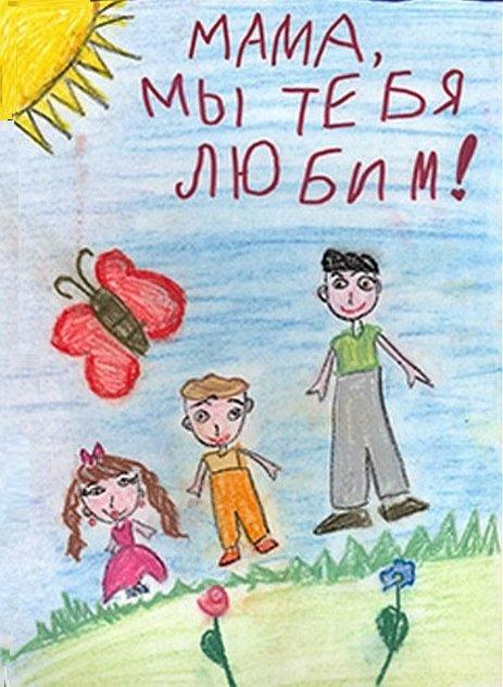 Мамочка мы тебя любим открытка, смешные картинки что