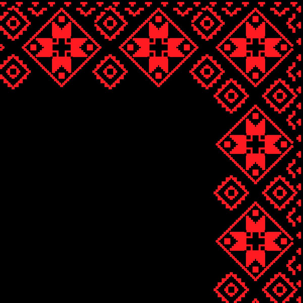 Чувашский орнамент картинки для рамки, ватсап днем