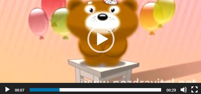 Видео поздравление в ватсапе