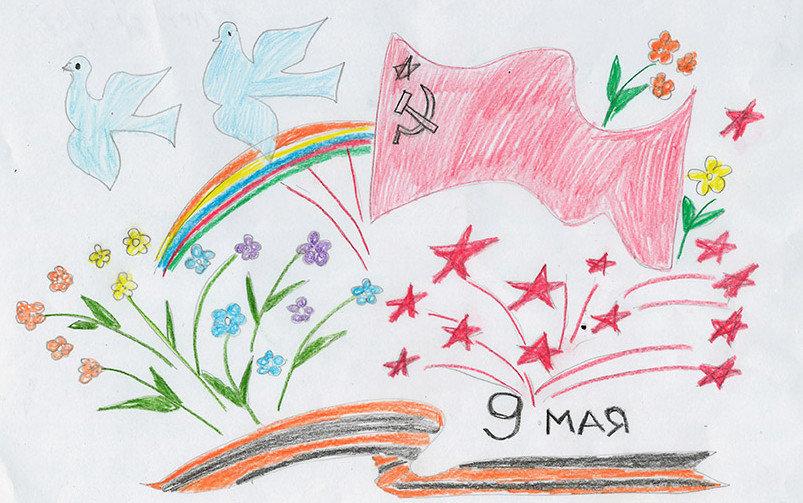 Нарисовать открытку к 9 мая своими руками