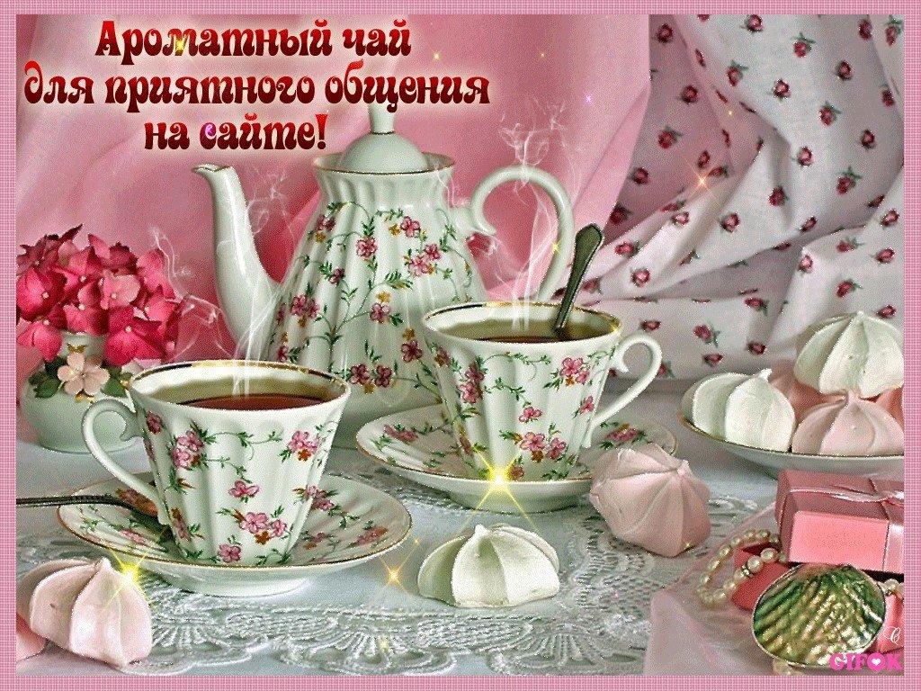 доброе утро друзьям картинки красивые необычные субботы