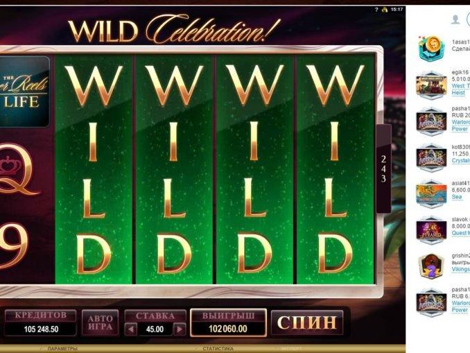 Как выиграть в интернет казино на автоматах?