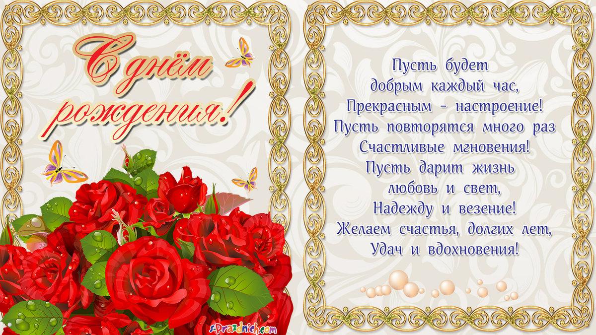 именно очень красивые поздравления крестной на день рождения маскарад личности кровавый