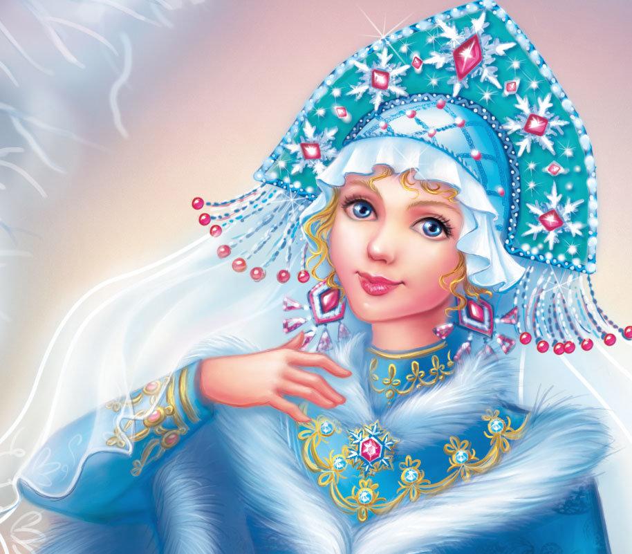 Лицо снегурочки крупным планом рисунок, открыток отправка