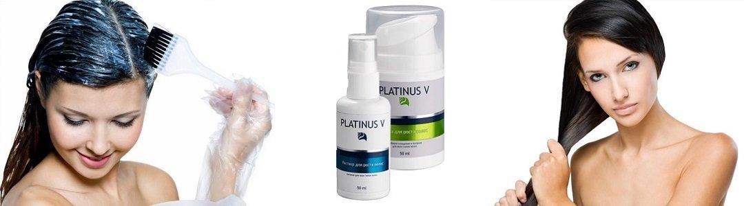 Platinus V Professional для роста волос во Владикавказе