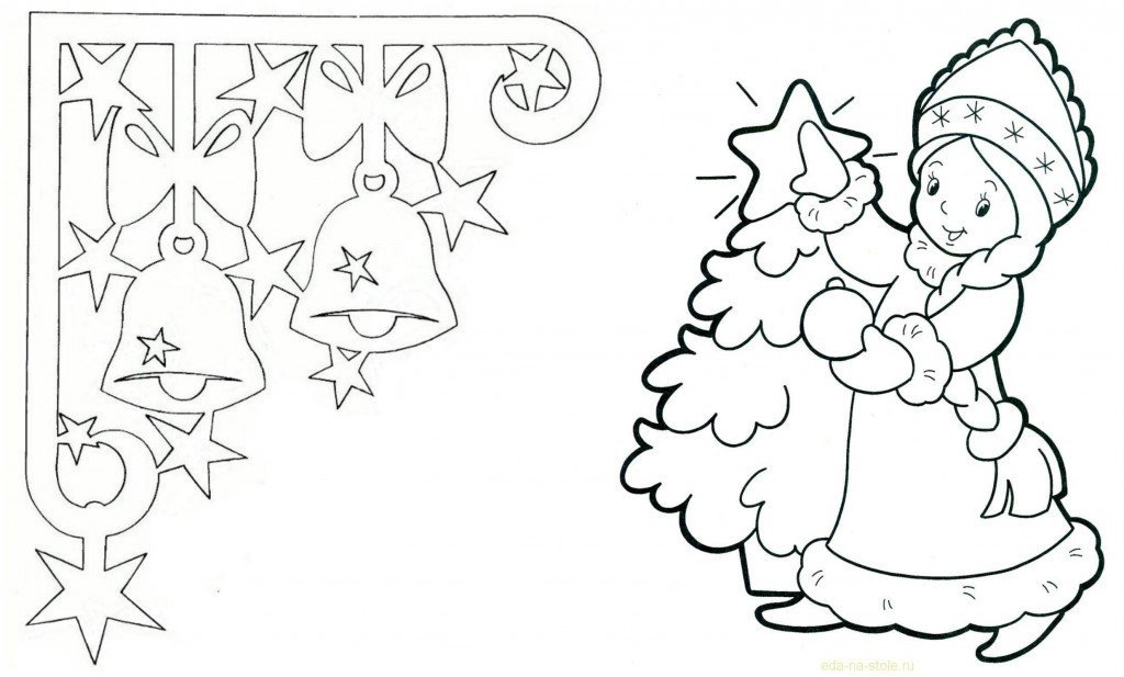 Снегурочка и дед мороз картинки на окна, открытки день