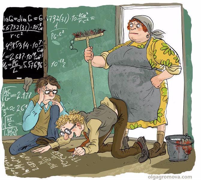 Рисунки смешные из жизни людей