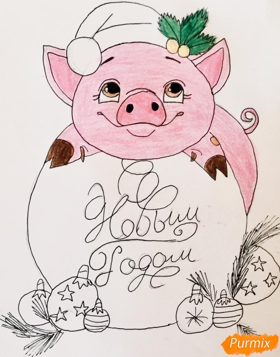 год свиньи рисунок на новый год тобою уже целый