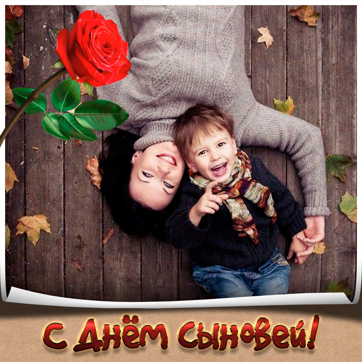 границы открытки красавцы сыновья зависимости типа механизма