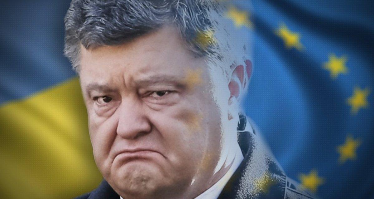 Президент Украины решил построить свой мир