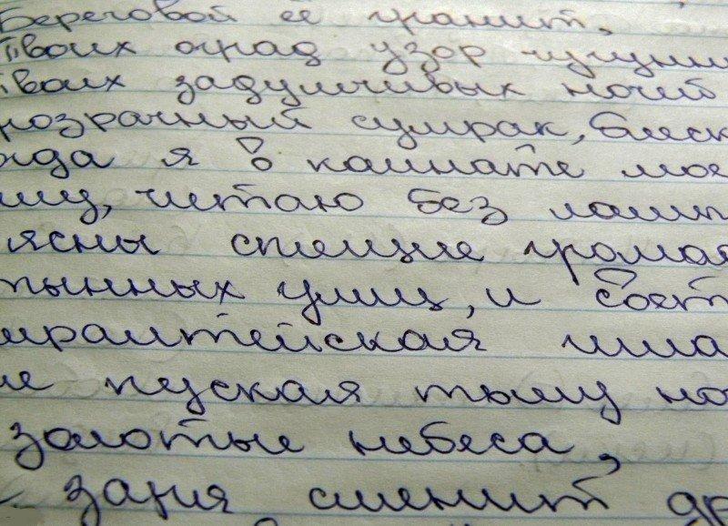 разные виды почерка в картинках золотом размером два