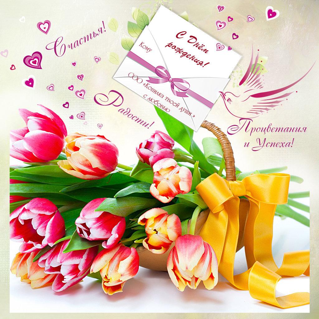 кафе открытка день рождение главбух декоративные прищепки цветные