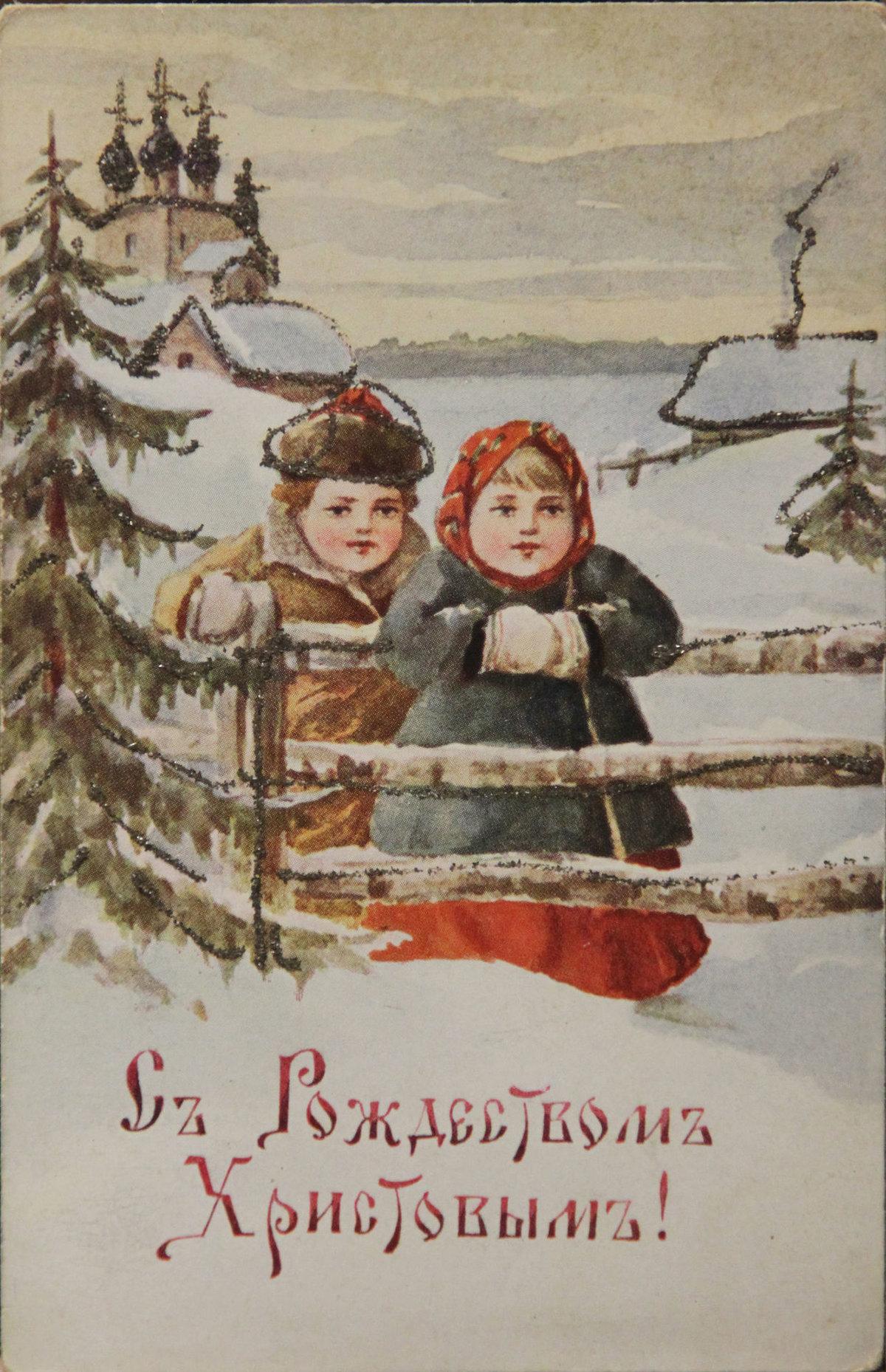Рождественские открытки из россии, пожеланиями