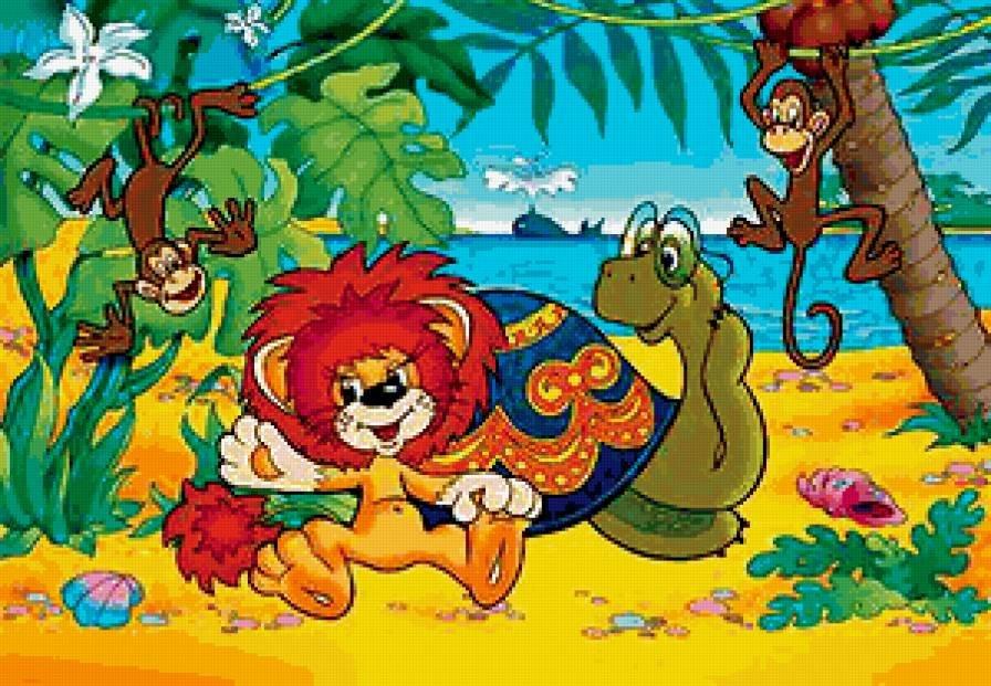 Черепаха и львенок мультфильм картинки