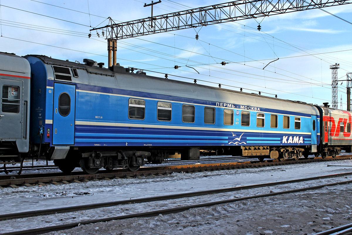 фото фирменных поездов отвлекает раздражает