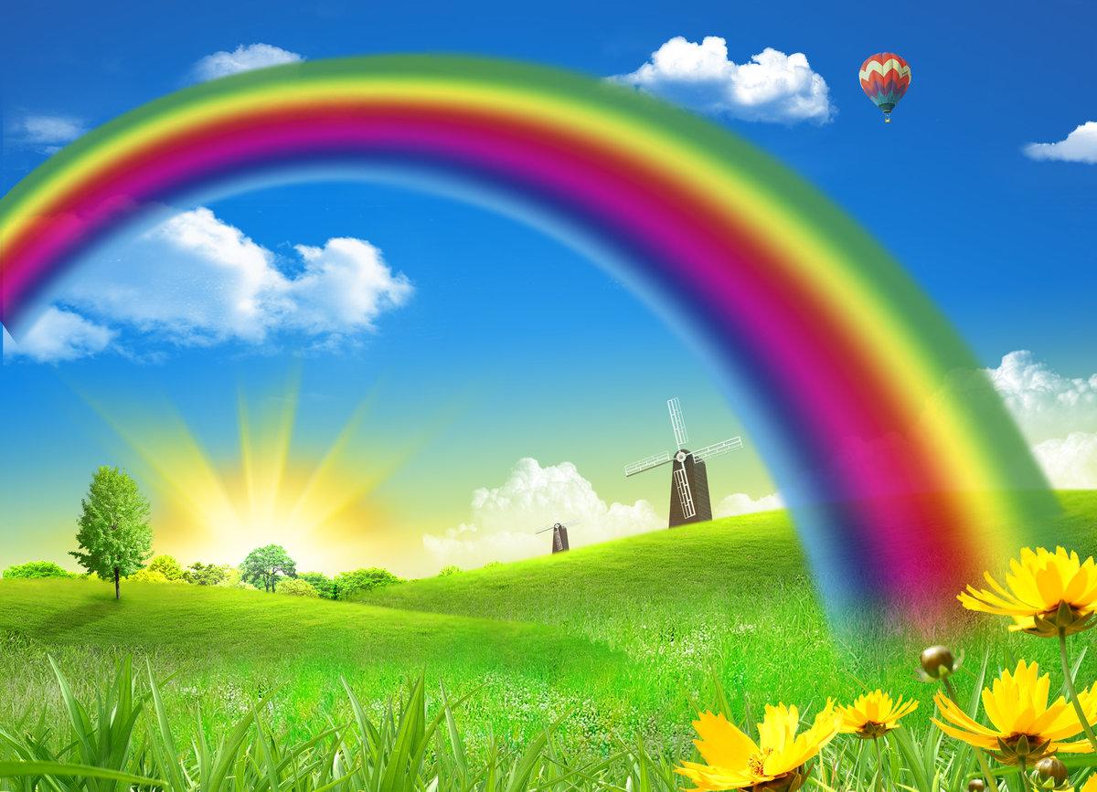 Картинки с радугой и солнцем