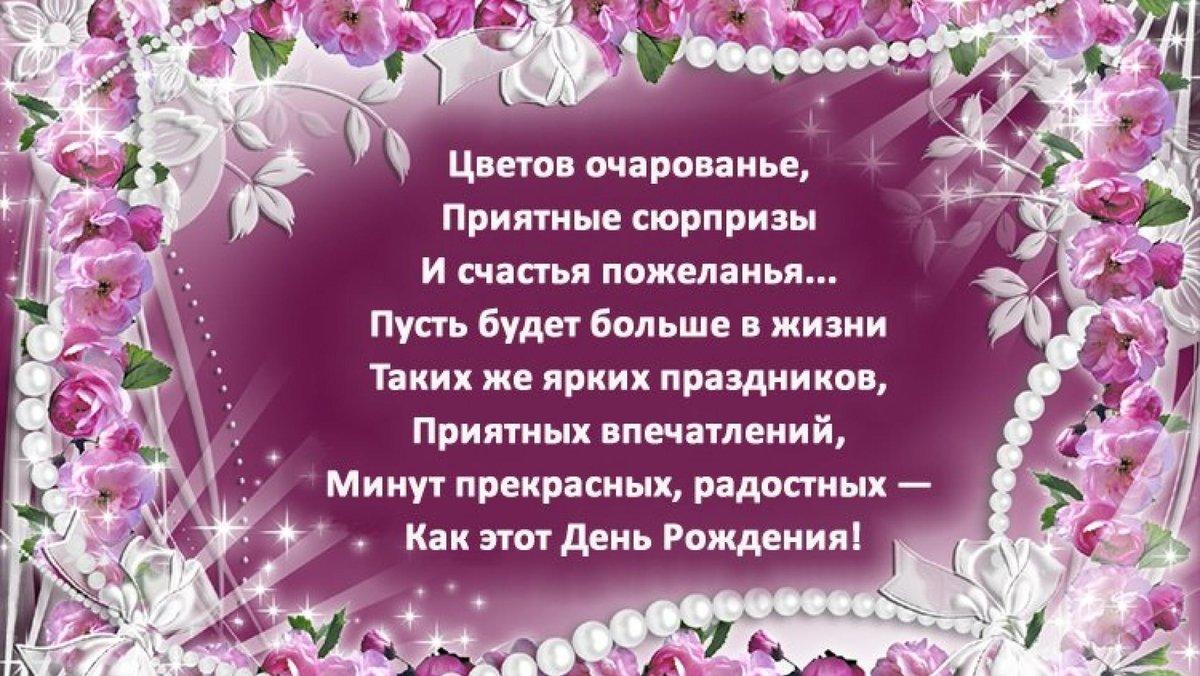 Стихи для малышей 2-3 российского