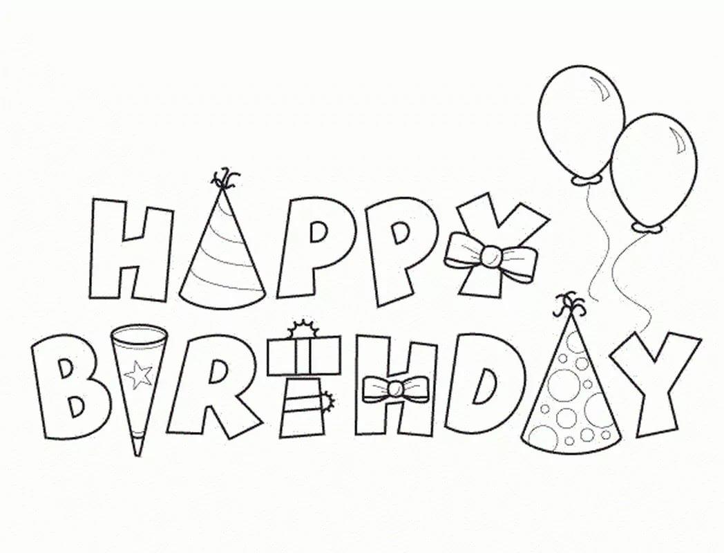 Рисунок для открытки с днем рождения карандашом