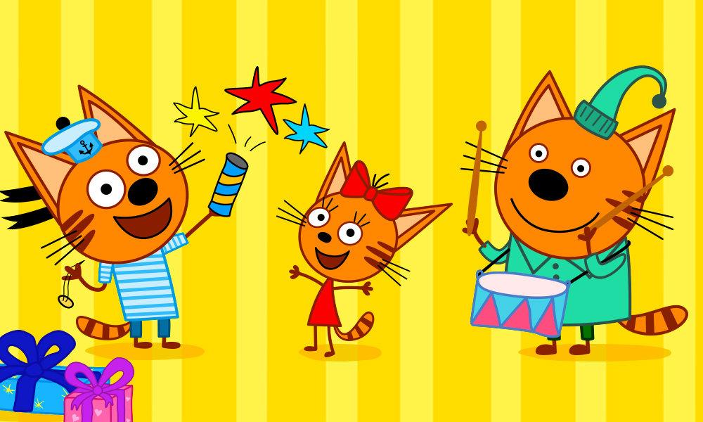 Три кота про картинку, ромашками хорошего дня