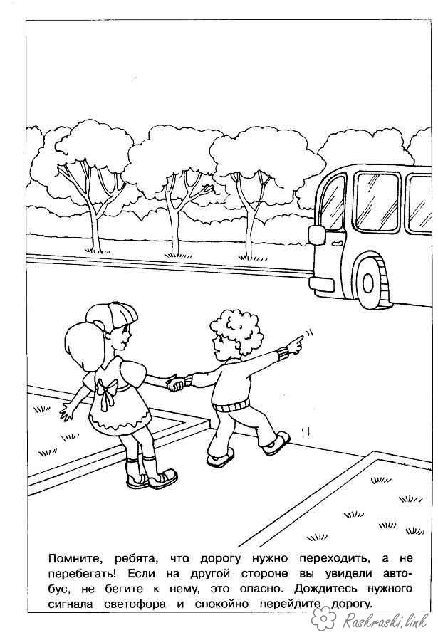 Картинки к пдд для детей карандашом