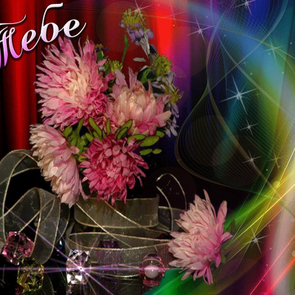 Пендель смешные, плейкасты мерцающие и открытки цветы