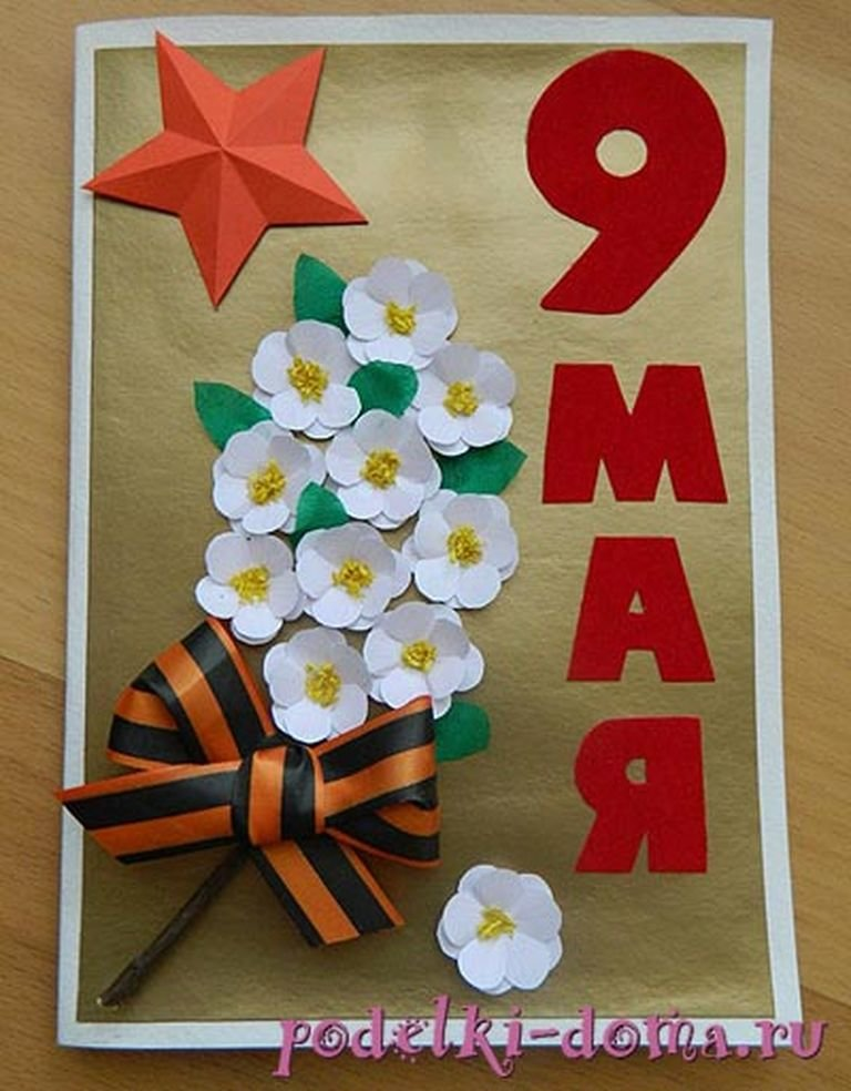 Детские открытки своими руками на 9 мая