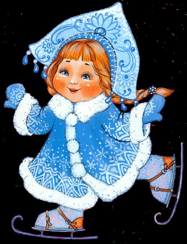Картинки на прозрачном фоне зима для детей