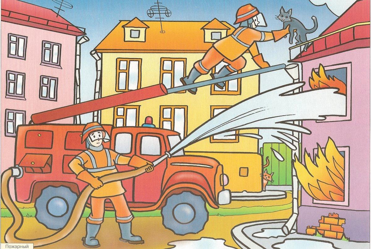 рисунок на тему пожарные тушат пожар надоям молока